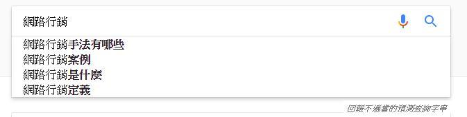 Google.com搜尋窗口